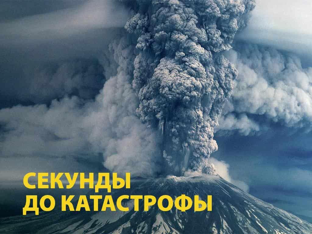 Секунды до катастрофы Паддингтонская авария в 20:15 на National Geographic
