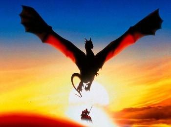 программа ЧЕ: Сердце дракона