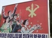 программа National Geographic: Северная Корея: Великая иллюзия