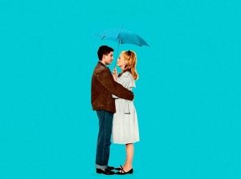 программа Ретро: Шербурские зонтики