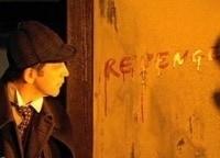 программа Наш киномир: Шерлок Холмс и доктор Ватсон: Кровавая надпись 1 часть