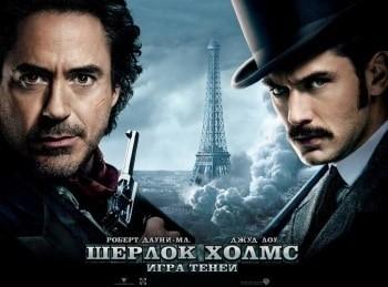 программа КИНО ТВ: Шерлок Холмс: Игра теней