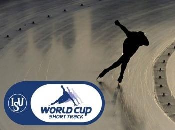 программа МАТЧ!: Шорт трек Кубок мира Трансляция из Японии