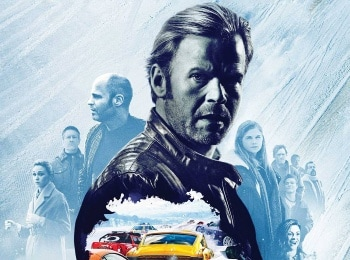 программа Кинокомедия: Скандинавский форсаж: Гонки на льду