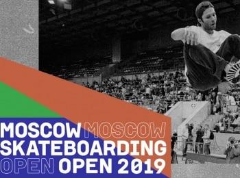 программа Матч Арена: Скейтбординг Moscow Open Трансляция из Москвы