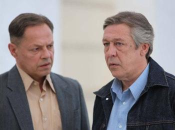 программа Россия 1: Следователь Тихонов Визит к Минотавру: Часть 3