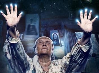 программа ТВ3: Слепая Фокусник