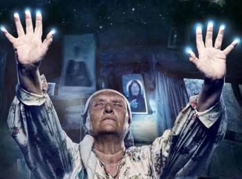 программа ТВ3: Слепая Ночной гость