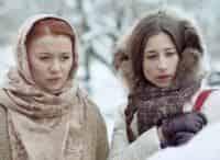 программа Русский роман: Слезы на подушке
