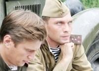 Смерть шпионам-5 2-я серия