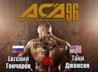 Смешанные-единоборства-ACA-96-Евгений-Гончаров-против-Тони-ДжонсонаТрансляция-из-Польши