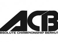 Смешанные единоборства ACB 79 Трансляция из Грозного в 16:25 на канале