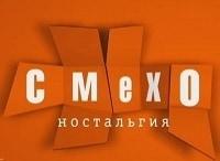 программа Россия Культура: Смехоностальгия Наш журнал