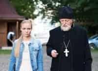 Соблазн 9 серия в 16:00 на канале