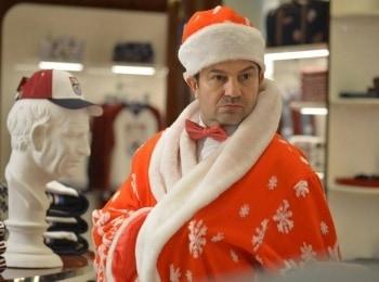 программа ТВ 1000 русское кино: SOS, Дед Мороз, или Всё сбудется!
