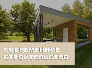 программа Загородная жизнь: Современное строительство ЭкоДом: сваи для террасы и бани, шторы