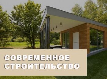 программа Загородная жизнь: Современное строительство Клинкерный кирпич и обои по типу фрески