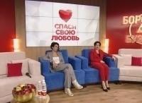 программа ТНТ: Спаси свою любовь 6 серия