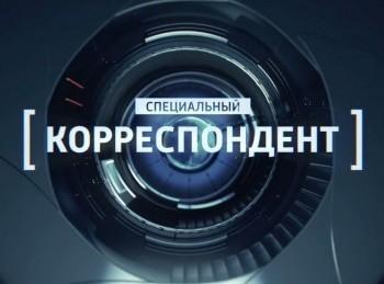 программа Спас ТВ: Специальный корреспондент Дары волхвов