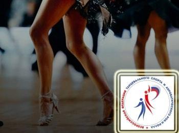 программа МАТЧ!: Спортивные танцы Чемпионат мира по акробатическому рок н роллу Трансляция из Москвы