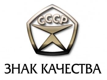 программа Звезда: СССР Знак качества Советское кино