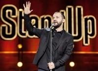 Stand up Дайджест 2018 в 21:30 на канале