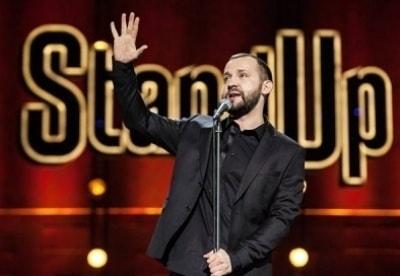 Stand up - шоу, телепередача, кадры, ведущие, видео, новости - Yaom.ru кадр