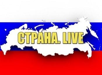 программа МАТЧ! Боец: Страна Live Чемпионат России по боксу