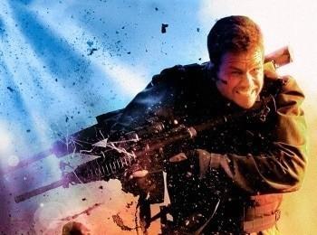 программа Мужское Кино: Стрелок