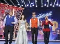 программа Россия 1: Субботний вечер с Николаем Басковым