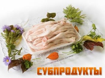 программа ЕДА: Субпродукты Салат с маринованными куриными сердечками