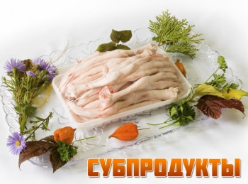 программа ЕДА: Субпродукты Свекольный суп с бараньим сердцем и кремом из рикотты