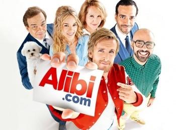 программа Кинокомедия: SuperАлиби