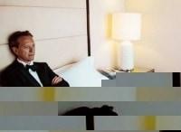 программа Телепутешествия: Тайны отелей с Ричардом Грантом Токио