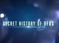 Тайные истории НЛО в 18:45 на канале