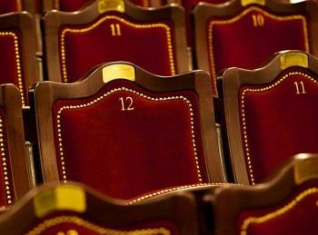 программа Продвижение: Театры России
