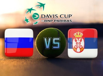 Теннис Кубок Дэвиса 1/4 финала Россия – Сербия Трансляция из Испании в 11:05 на канале