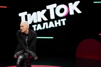 ТикТок-талант-3-серия