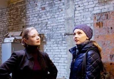 Только о любви - фильм, кадры, актеры, видео, трейлер - Yaom.ru кадр