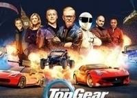 Top Gear 2016/17 4 серия в 20:55 на канале