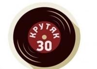программа МУЗ ТВ: Тор 30 Крутяк недели