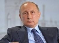 программа Мир: Торжественная церемония инаугурации Президента Российской Федерации Владимира Владимировича Путина Прямая трансляция из Андре
