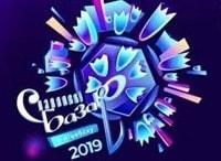 Торжественная церемония закрытия ХХVIII Международного фестиваля Славянский базар в Витебске в 01:15 на канале