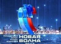программа Россия 1: Торжественное закрытие Новая волна 2017