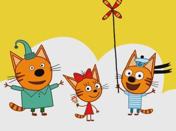 программа СТС love: Три кота 135 серия