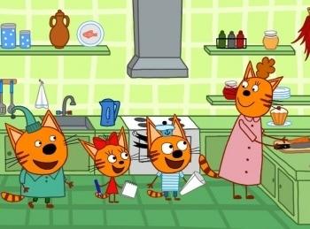 программа СТС: Три кота День рождения мамы