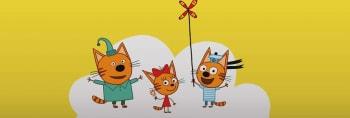 программа Карусель: Три кота Маленькие гонки
