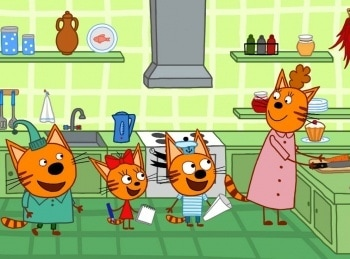 программа СТС: Три кота Варенье в подвале