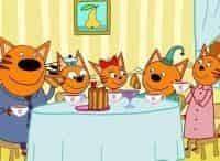 программа СТС: Три кота