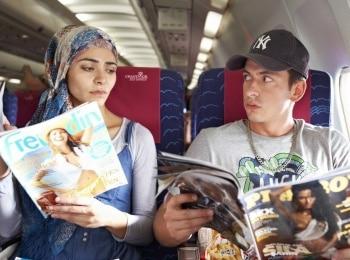 программа Кинокомедия: Турецкий для начинающих